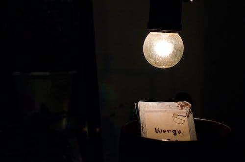 คลังภาพถ่ายฟรี ของ กลางคืน, มืด, สว่าง