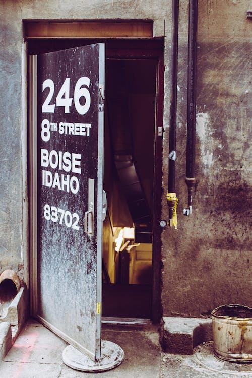 エントランス, エントリ, ドア, 廃墟の無料の写真素材