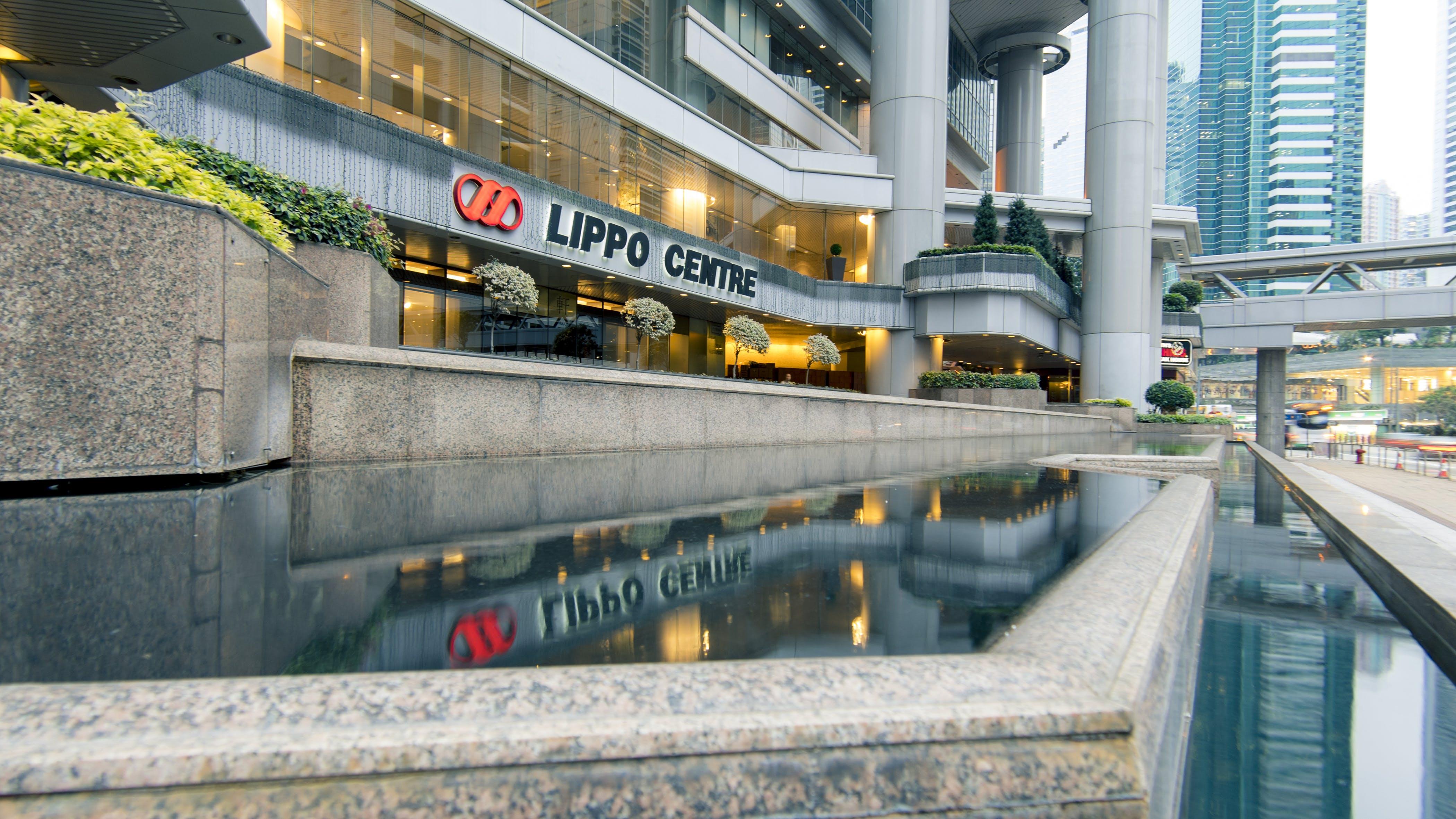 Lippo Centre Building Front