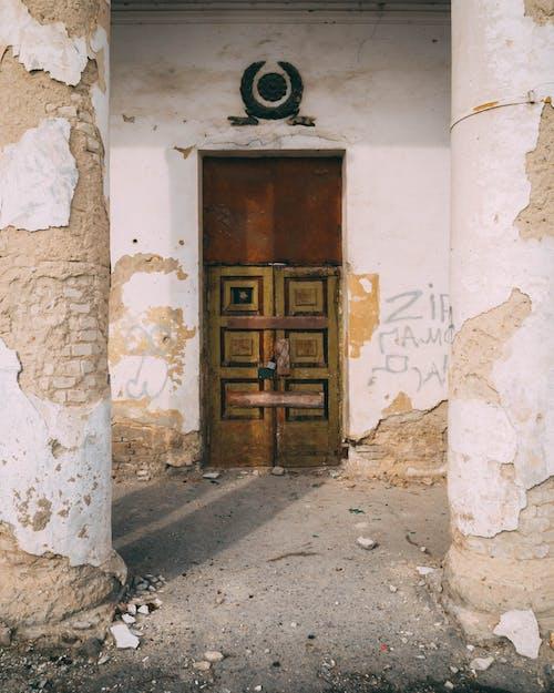Photo of Brown and Black Wooden Door