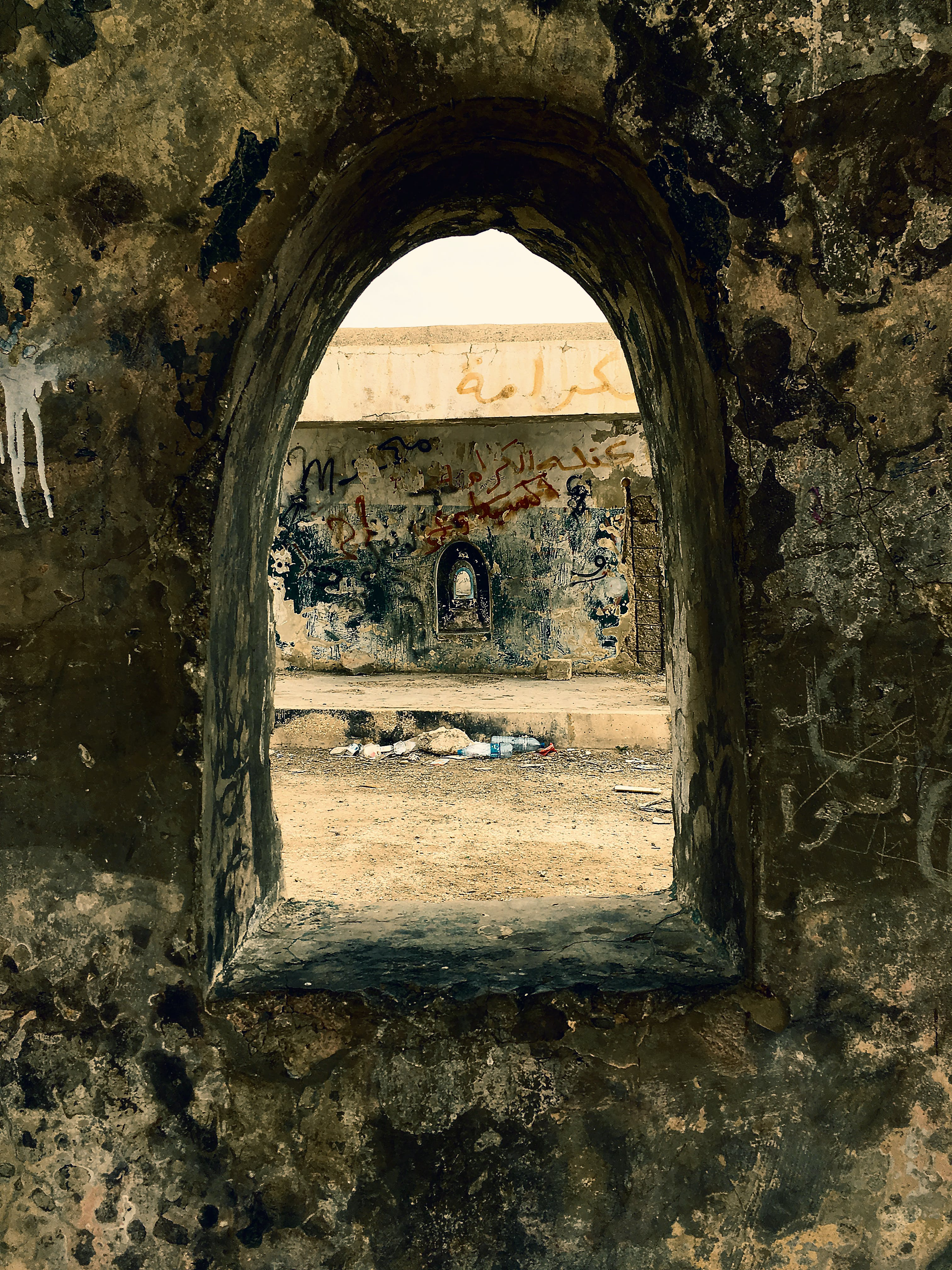 Free stock photo of arched window, dimension, graffiti, perspective