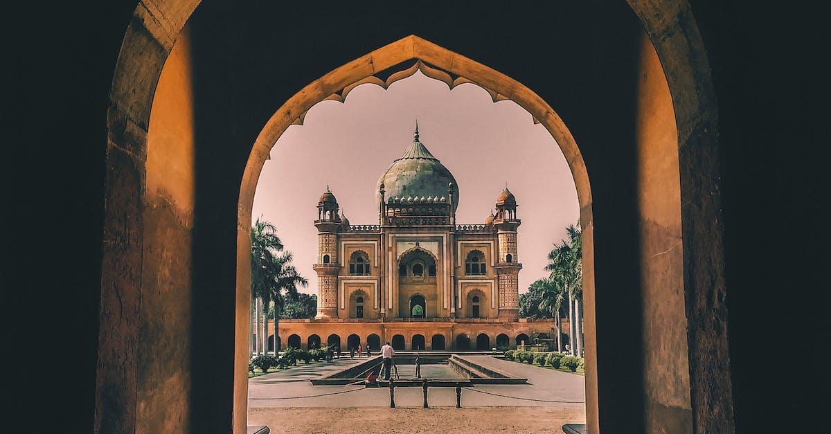 поздравить фото арочных восточной архитектуры ворот подбор декора
