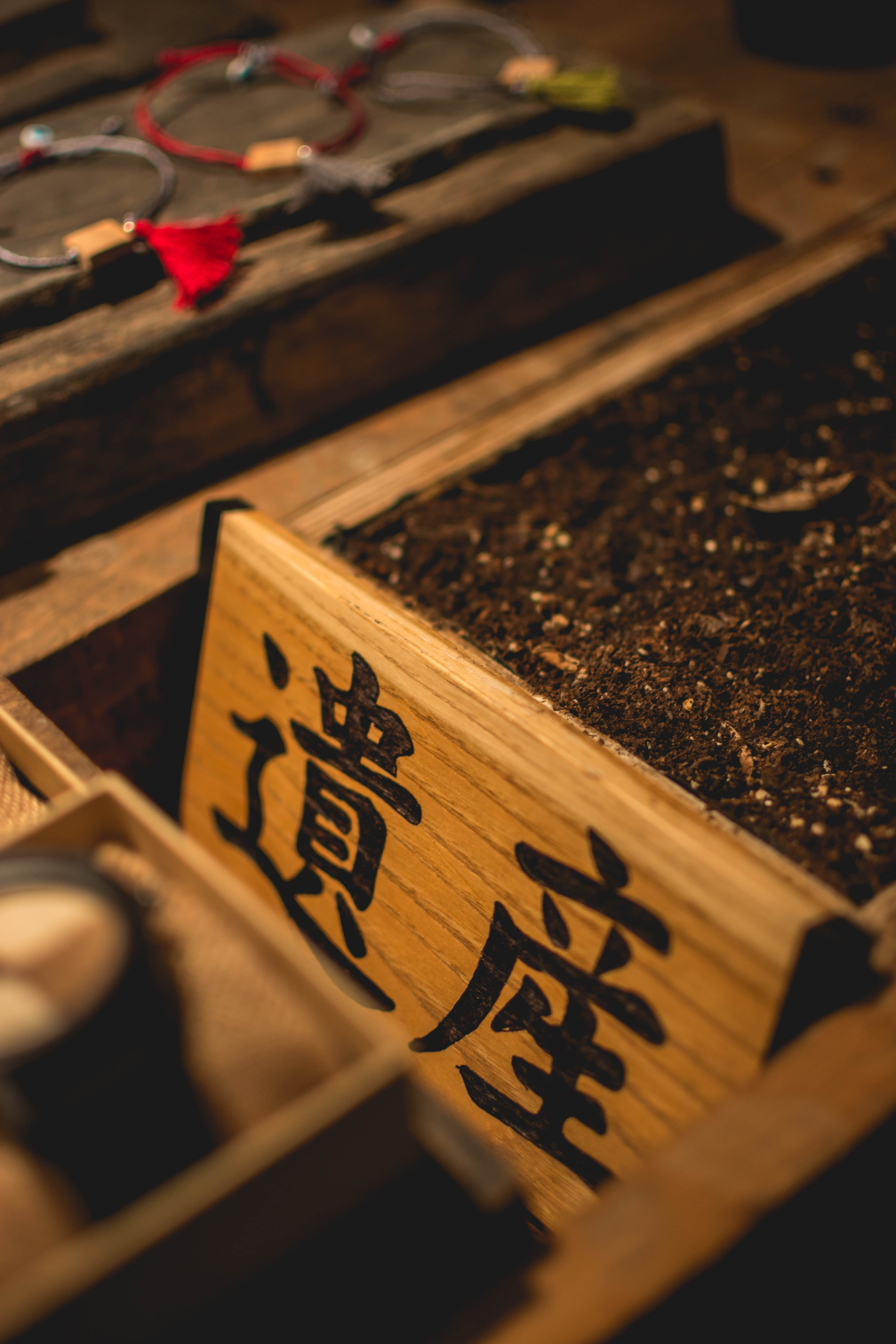 Free stock photo of carved wood, chip, Japanese, wood