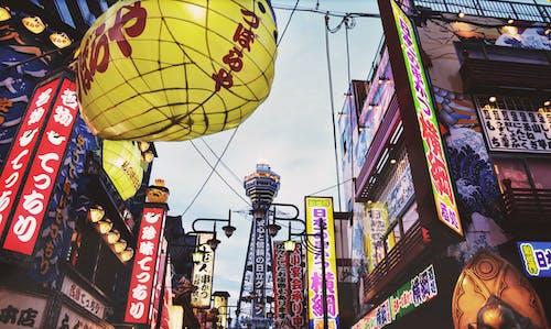 Kostenloses Stock Foto zu asiatische architektur, asien, aufnahme von unten, ballon