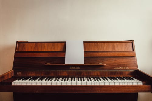 Brown Upright Piano