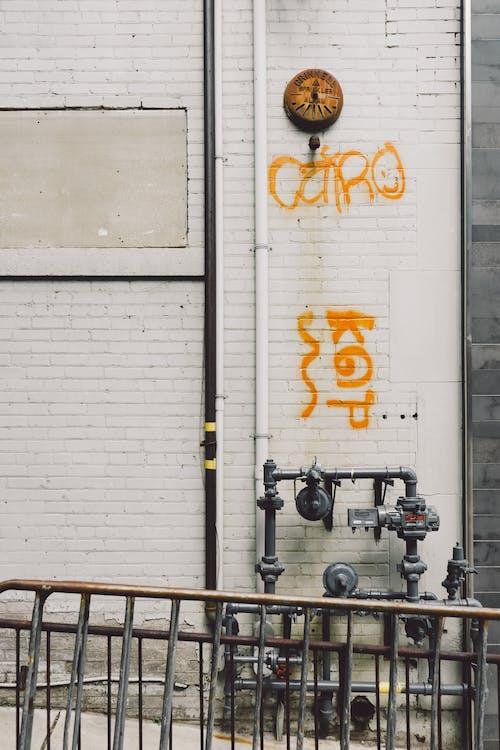 Fotobanka sbezplatnými fotkami na tému budova, priemyselný, stena