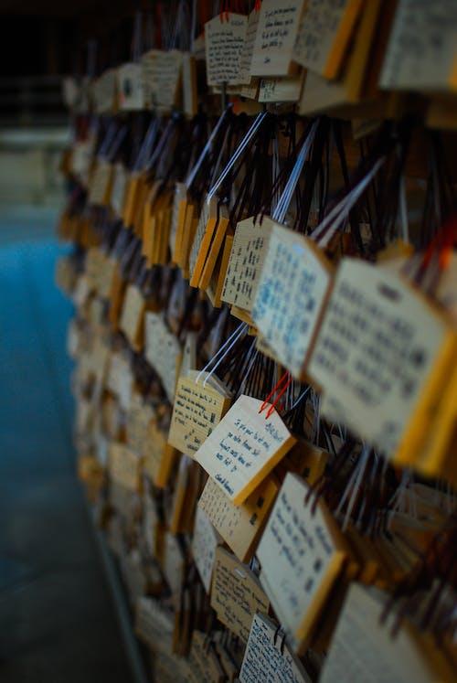 Бесплатное стоковое фото с meiji, желания, синто, токио