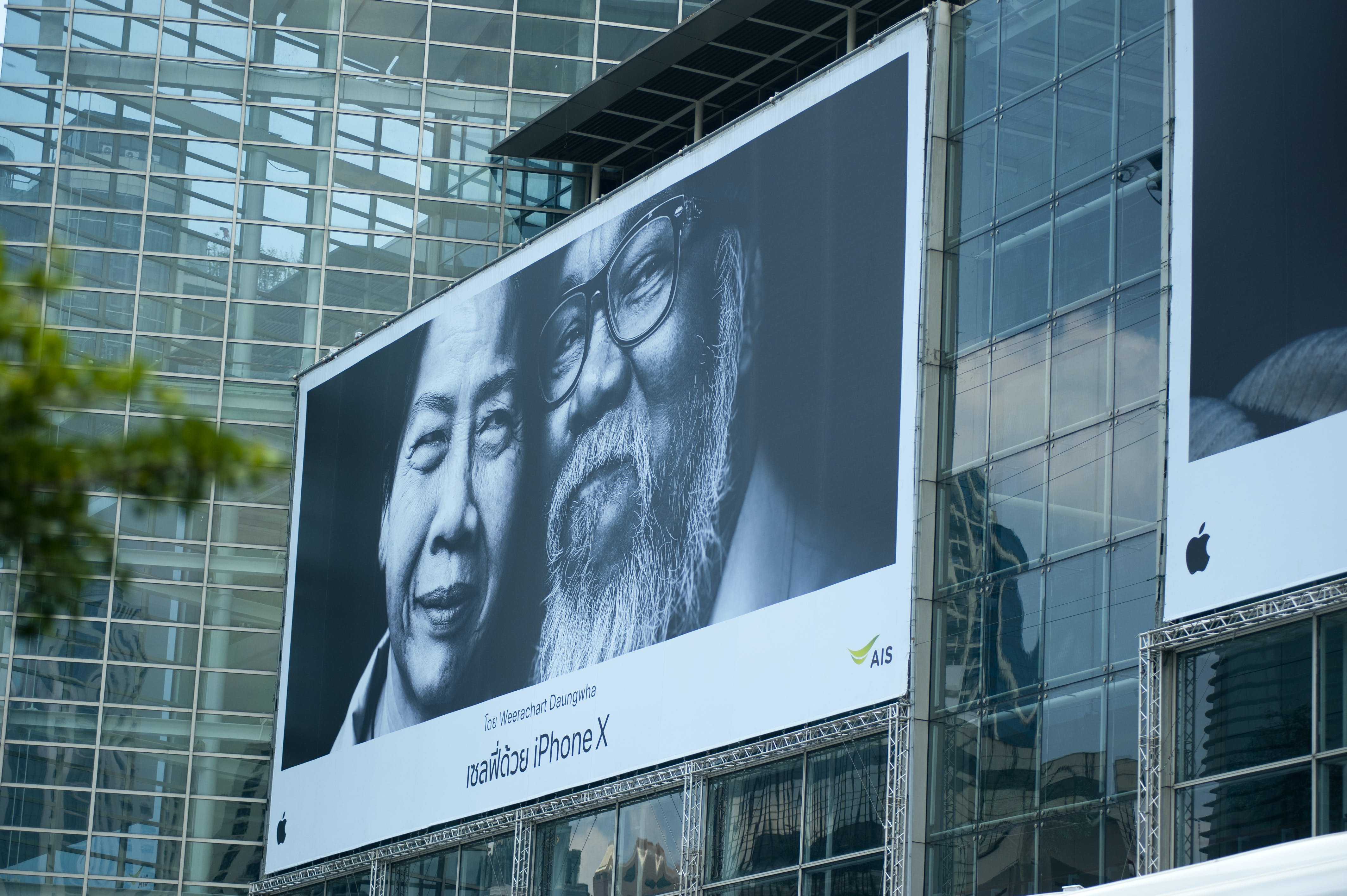 Man Beside Woman Billboard