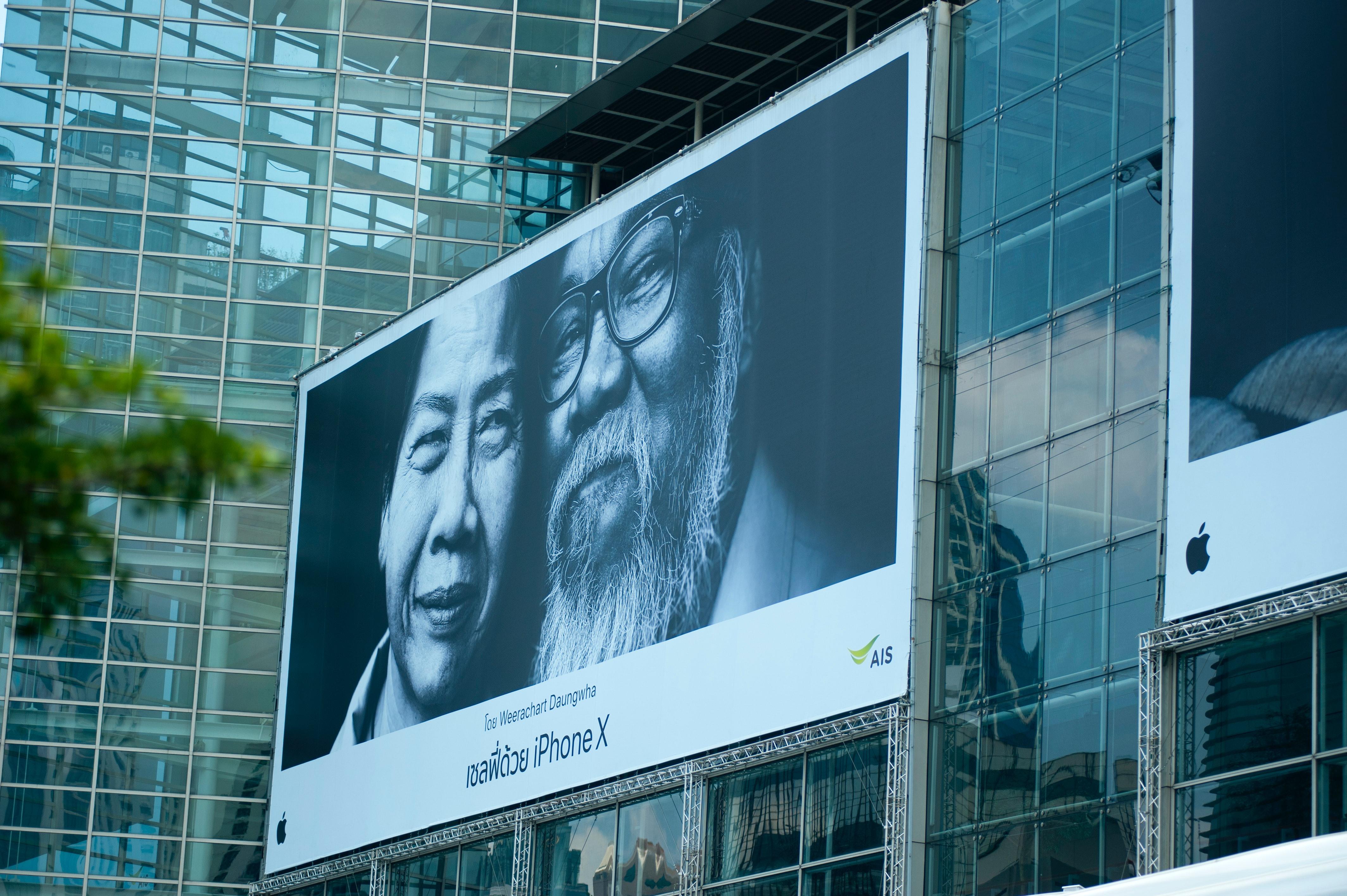 40 Beautiful Billboard s · Pexels · Free Stock s