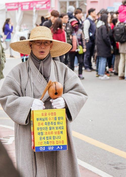 春节 的 免费素材照片