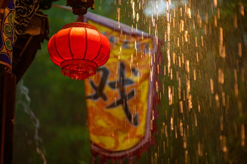 Photo of Hanging Chinese Lantern