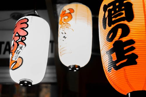 Free stock photo of japan, japanese culture, lamp