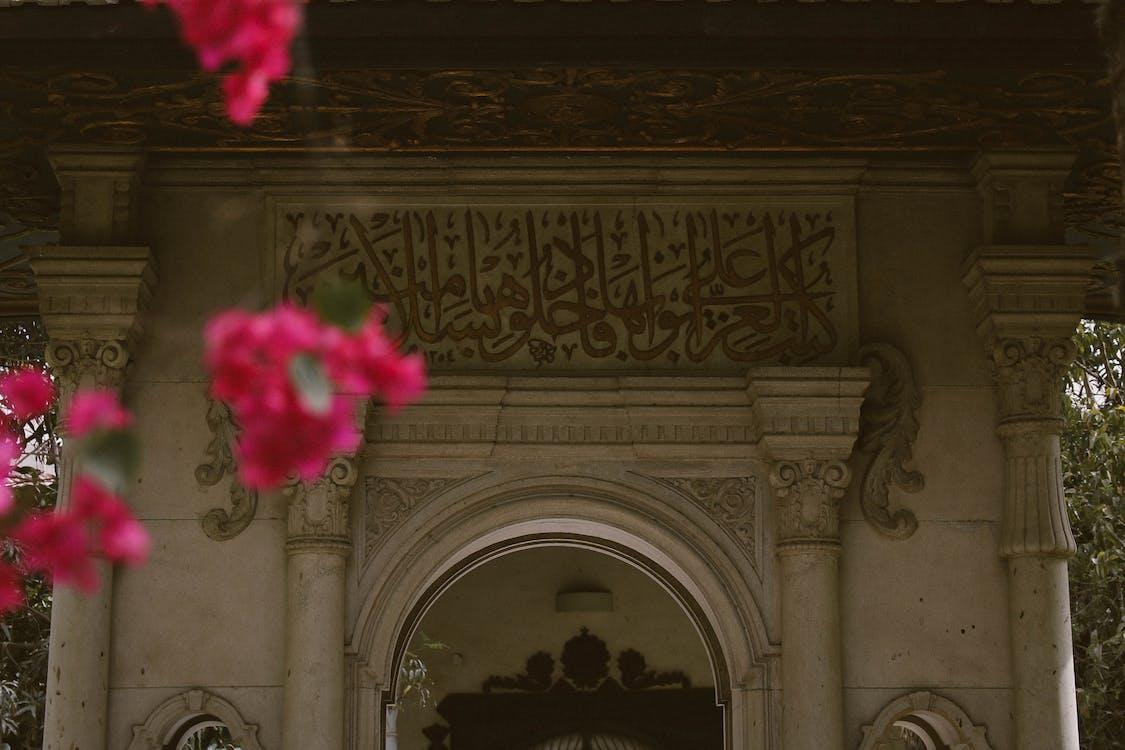 abide, açık hava, anıt