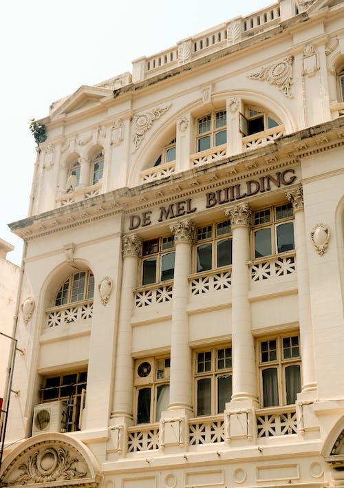 Fotobanka sbezplatnými fotkami na tému budova, colombo, de mel, de mel building