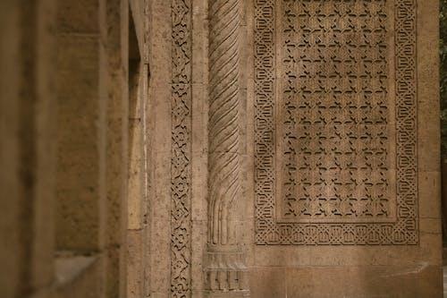 Darmowe zdjęcie z galerii z architektura, architektura islamska, geometria, islamski