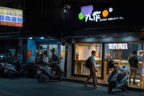 アダルト, ショッピング, 人, 通りの無料の写真素材
