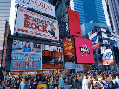 Immagine gratuita di bilboard, luci, new york, new york city
