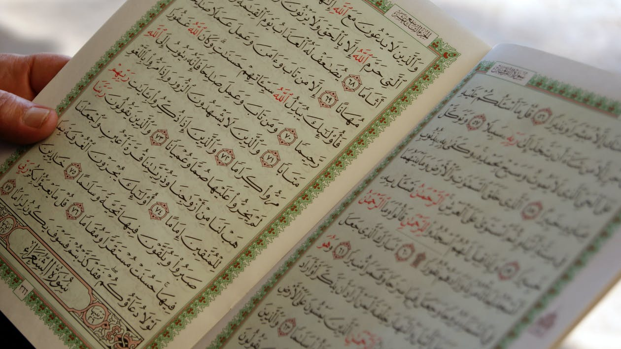 allah, hand, islam