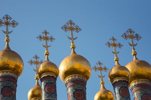 Gold-colored Mosque Towers