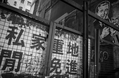 Fotos de stock gratuitas de #fotografía callejera