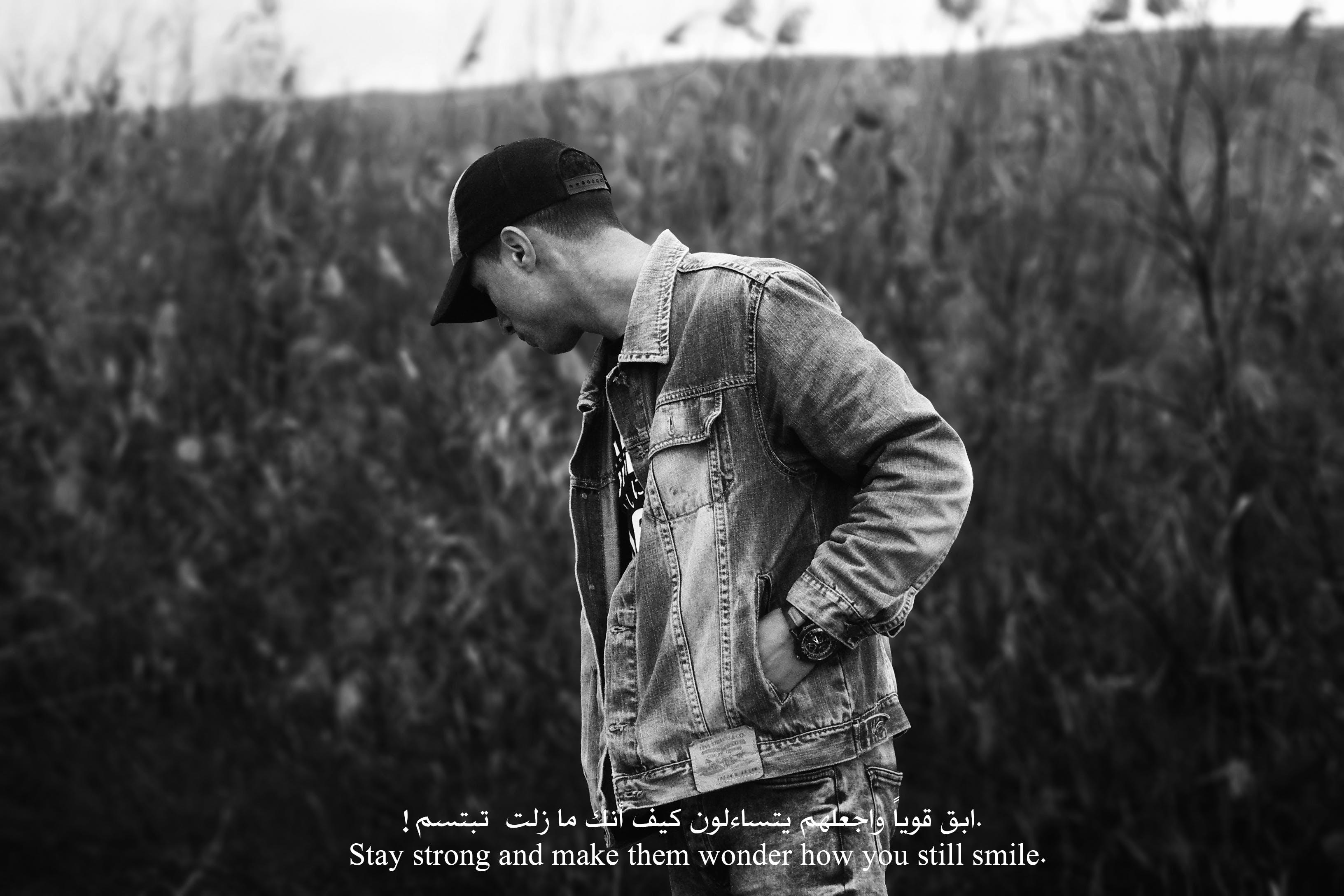 Free stock photo of arabian, arabic, black and white, boy
