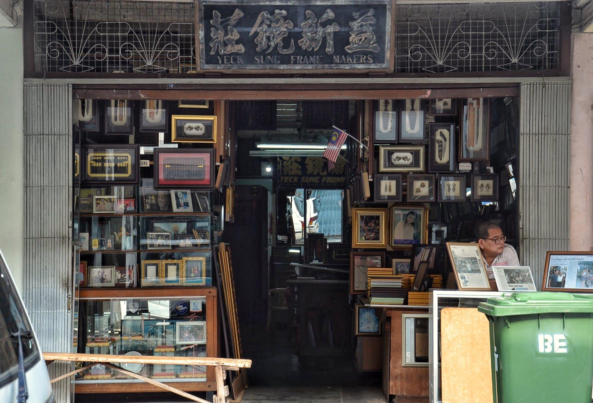 Free stock photo of frame, Malaysia, shop, street