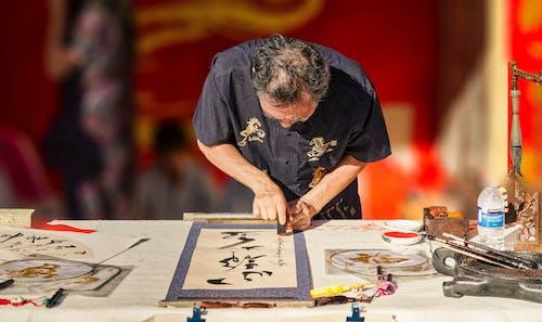 예술적인, 중국 서예, 화가의 무료 스톡 사진