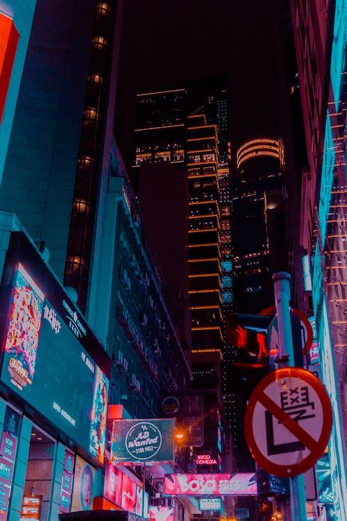 açık, akşam, binalar