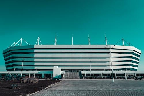 Fotobanka sbezplatnými fotkami na tému architektúra, budova, dopravný systém, futuristický