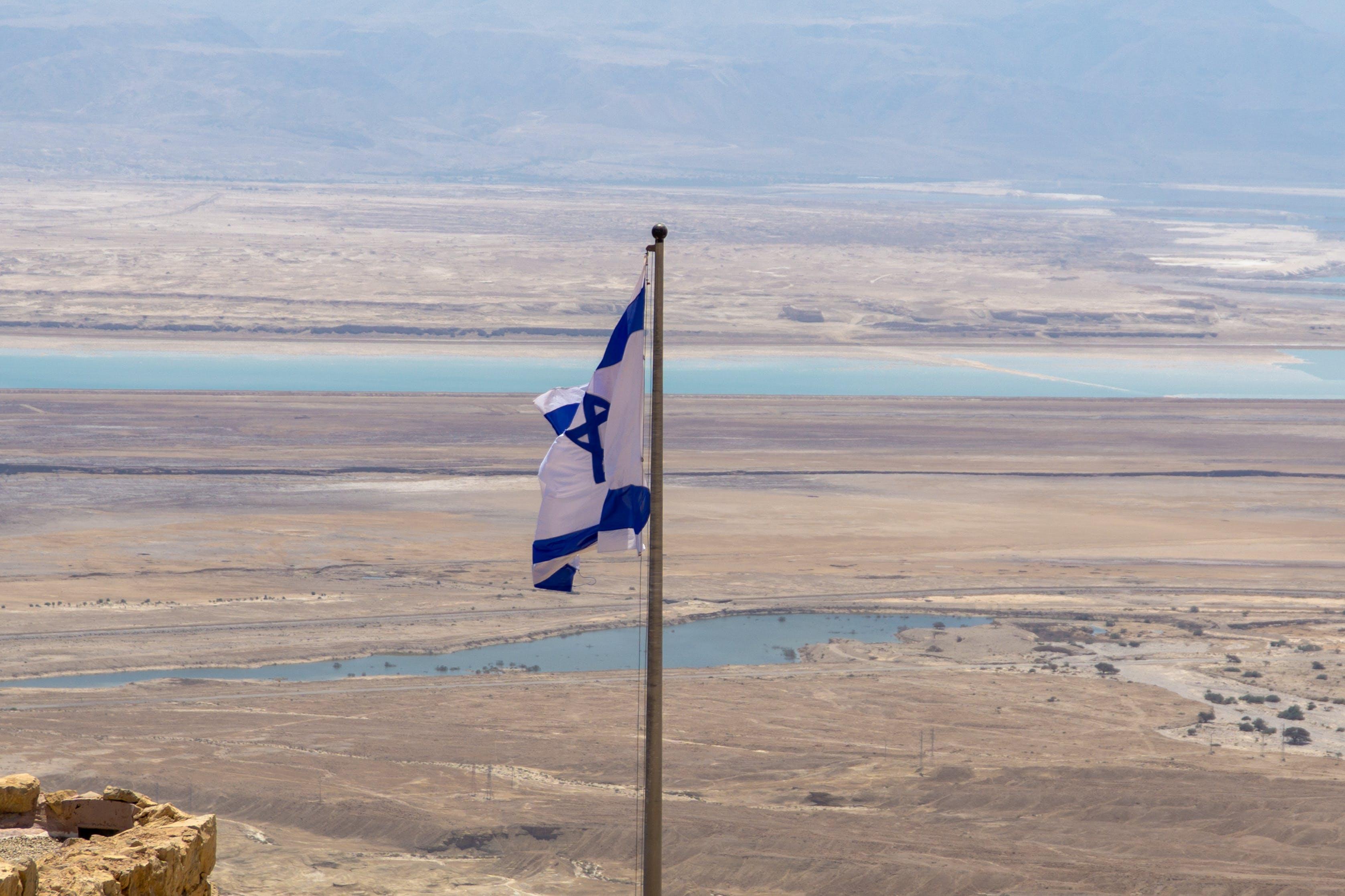 flag, Israel, masada