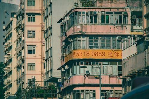 Fotobanka sbezplatnými fotkami na tému apartmány, architektúra, budovy, mestský