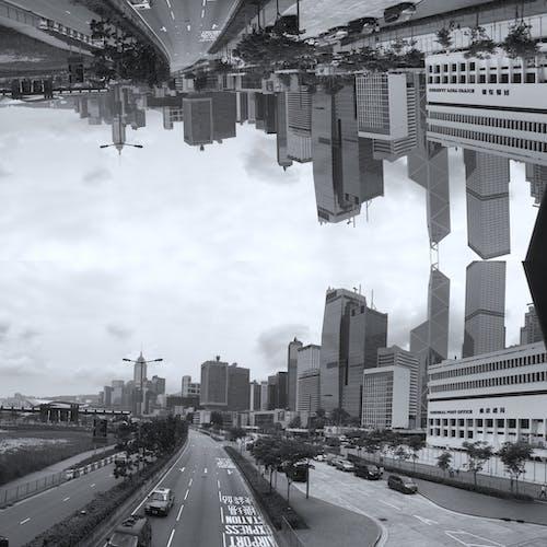 スマートケン香港の反射の無料の写真素材