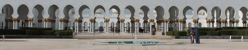 Free stock photo of abu dhabi, architectural, architecture