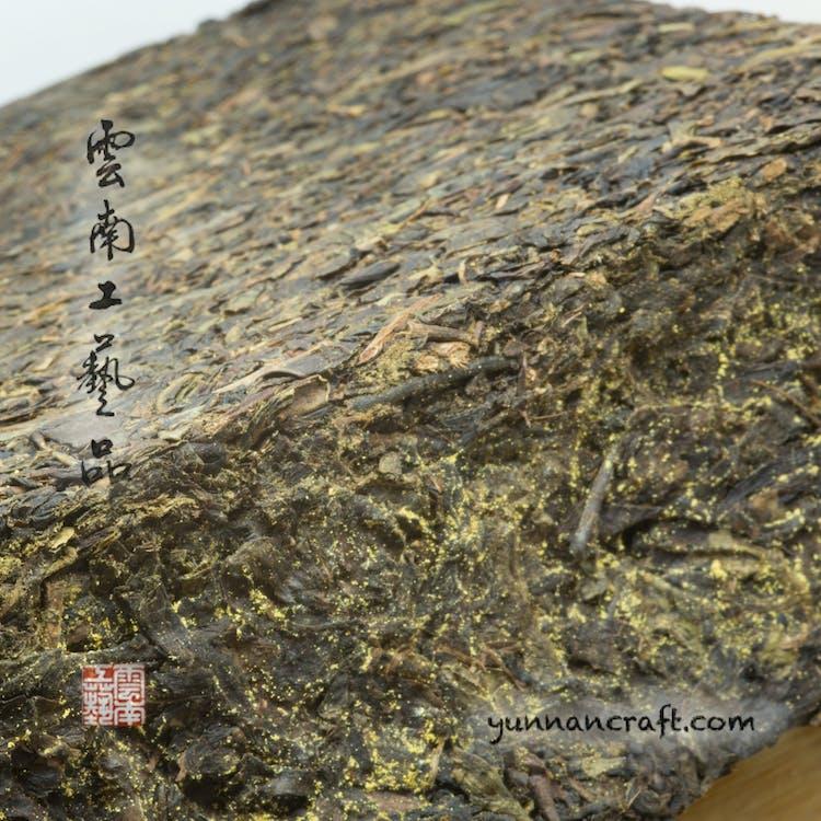 Free stock photo of dark tea with mushrooms, fungus on tea, golden flowers