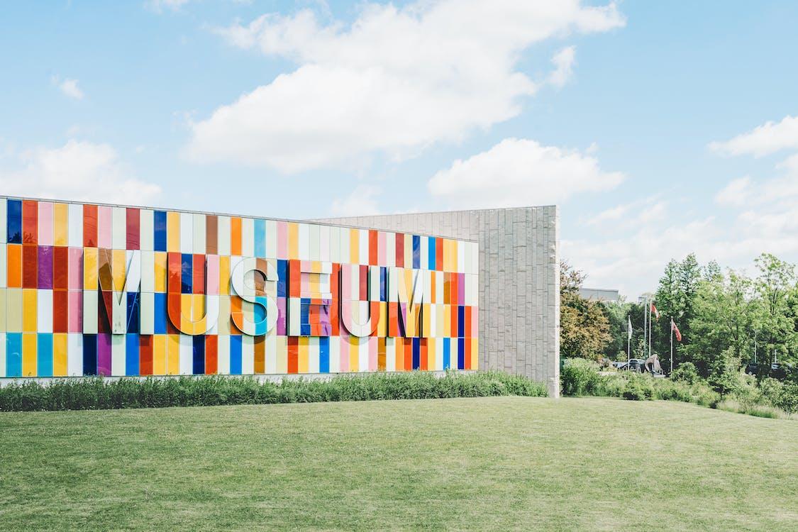 博物館, 天空, 草
