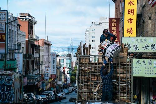 Imagine de stoc gratuită din acțiuni, bursă, bursă de valori, Chinatown