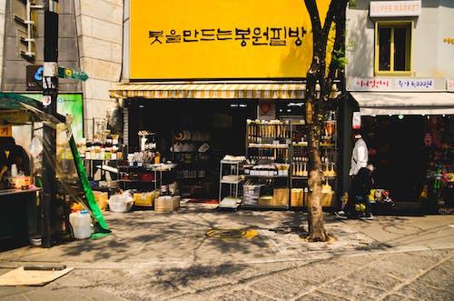 Δωρεάν στοκ φωτογραφιών με Ασία, ασιάτης, Κορέα, Νότια Κορέα