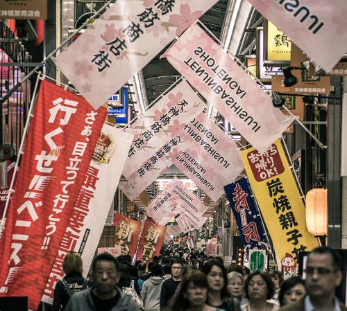 Free stock photo of tenjinbashisuji