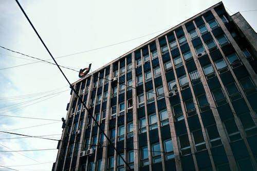 Бесплатное стоковое фото с офисное здание, румынская проводка