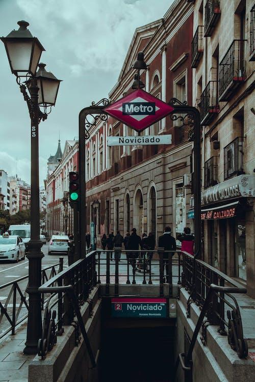 Metro Underground Tunnel