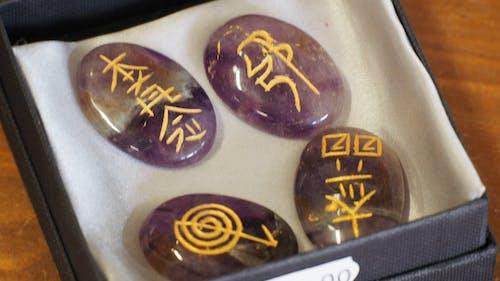 룬 문자, 룬 스톤, 룬석, 표시된 돌의 무료 스톡 사진