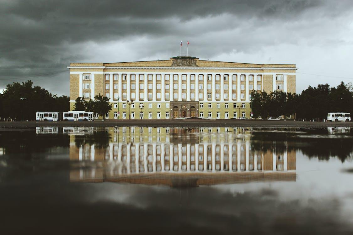 administracja, architektura, budynek