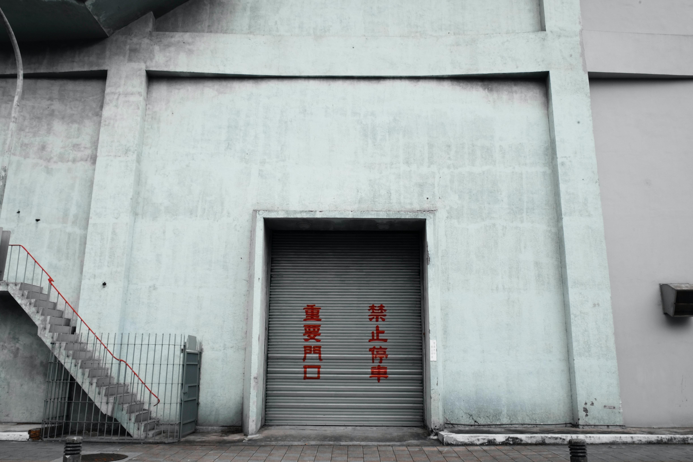 1000+ Beautiful Empty Street Photos · Pexels · Free Stock ...