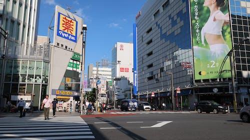 도쿄의 무료 스톡 사진
