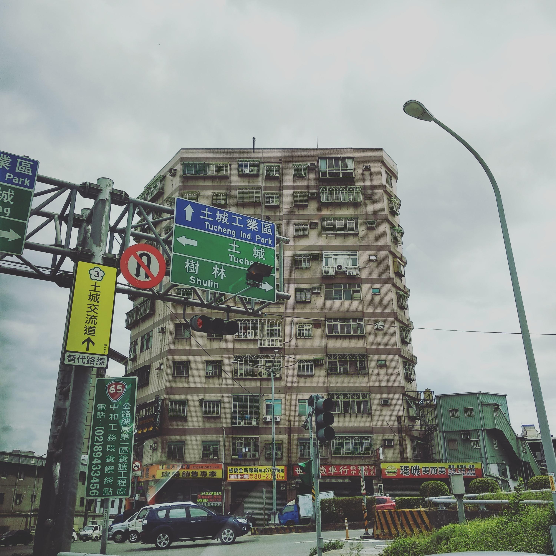 Free stock photo of cross, intersection, street, traffic