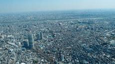 city, bird's eye view, buildings