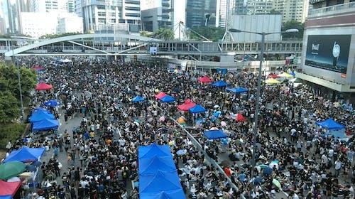 中央の, 占領下の中央, 香港の無料の写真素材