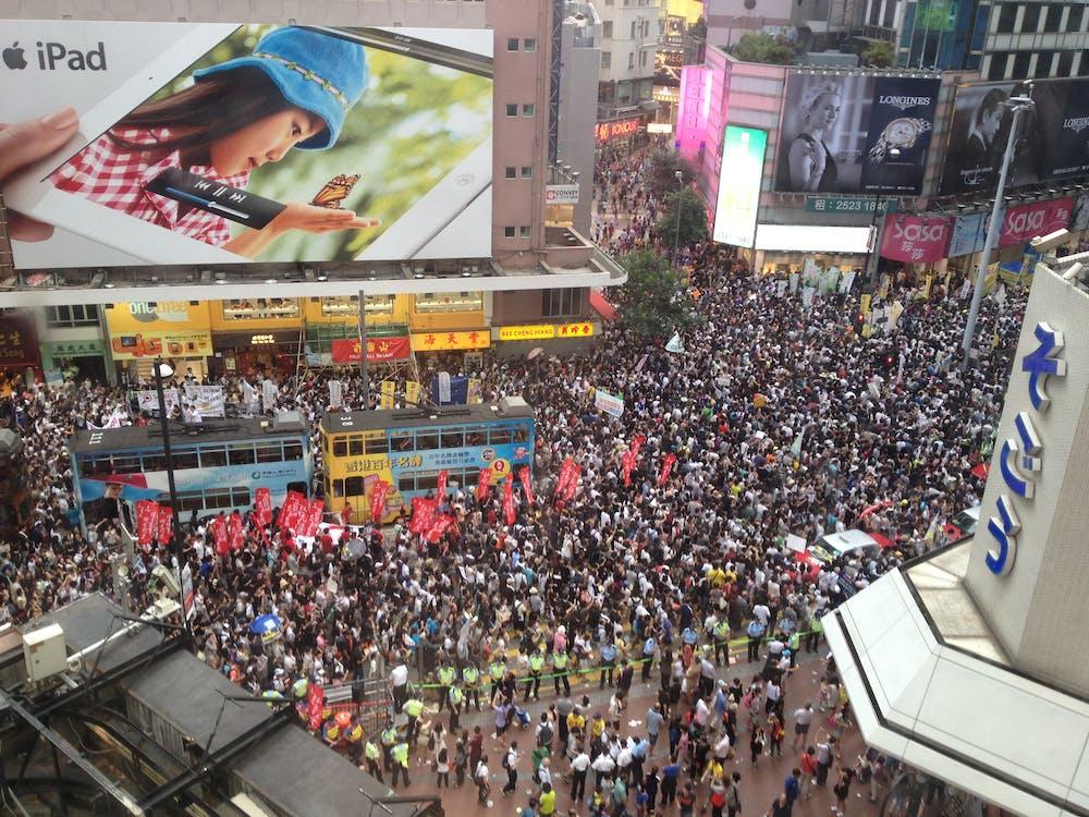デモンストレーション, 香港