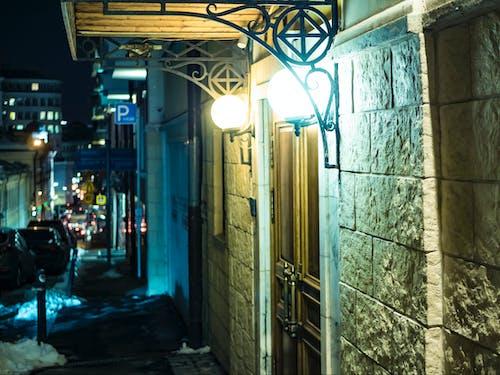 Ingyenes stockfotó ajtó, antik, átjáró, bejárat témában