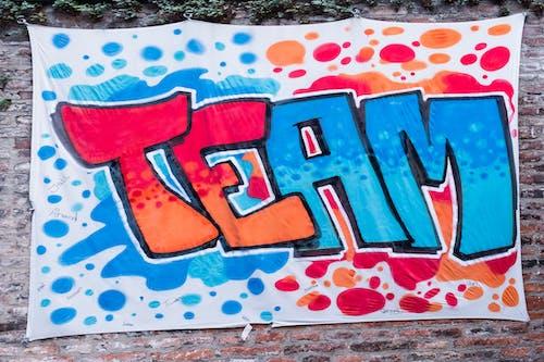 Δωρεάν στοκ φωτογραφιών με airbrush, άμαξα, γκράφιτι, γραμματοσειρά